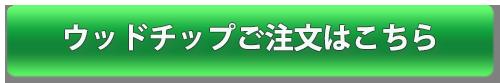 order_banner_01_01